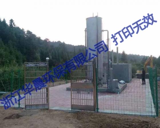 污水处理设备现场