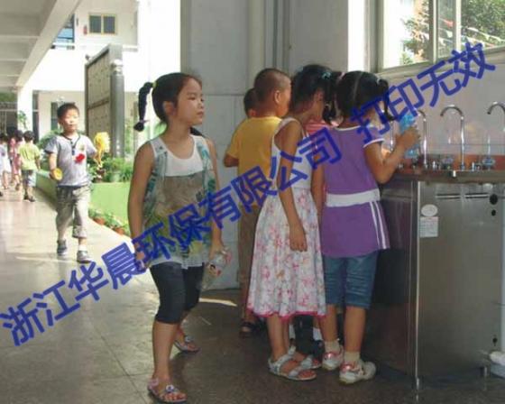 学生直饮水设备