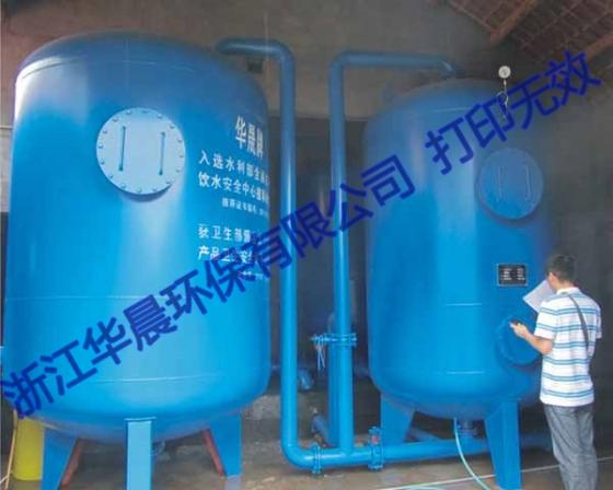 压力式一体化净水设备