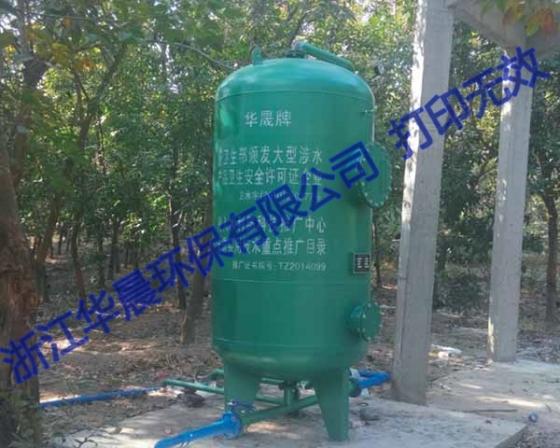 压力式一体化净水设备1
