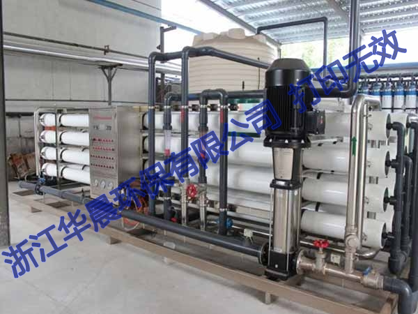天津印染厂中水回用设备