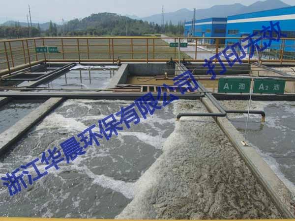 吴中印染污水处理设备