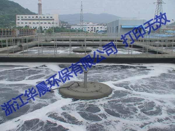 吴江造纸废水处理设备