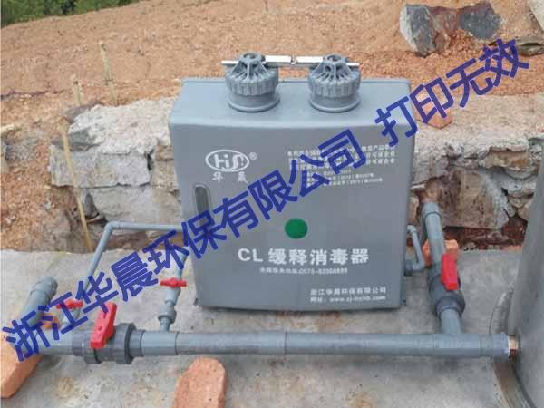 吴中农村消毒设备