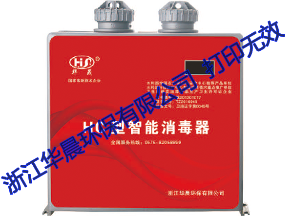 http://www.zj-hshb.cn/data/images/product/20181102150840_977.png