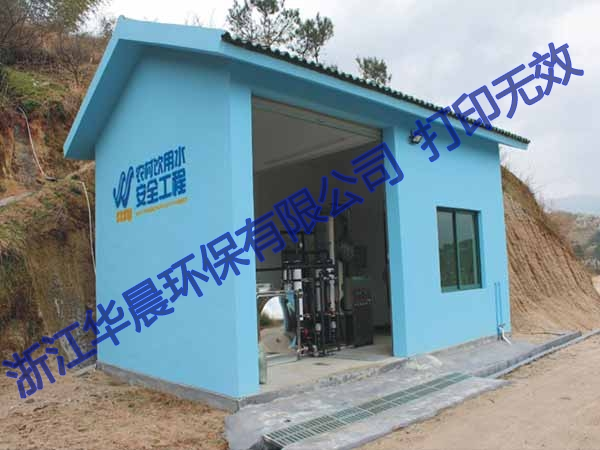 吴中农村全自动一体化净水设备
