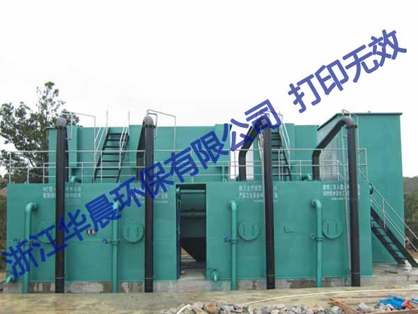 天津一体化净水设备安装