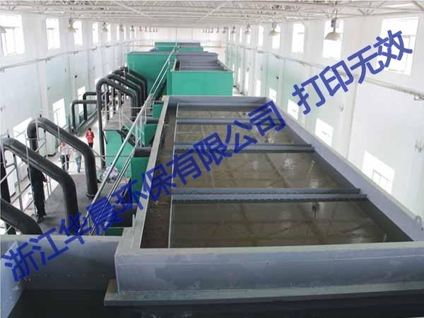 水厂式净水设备