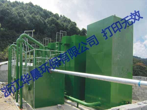 天津一体化净水设备