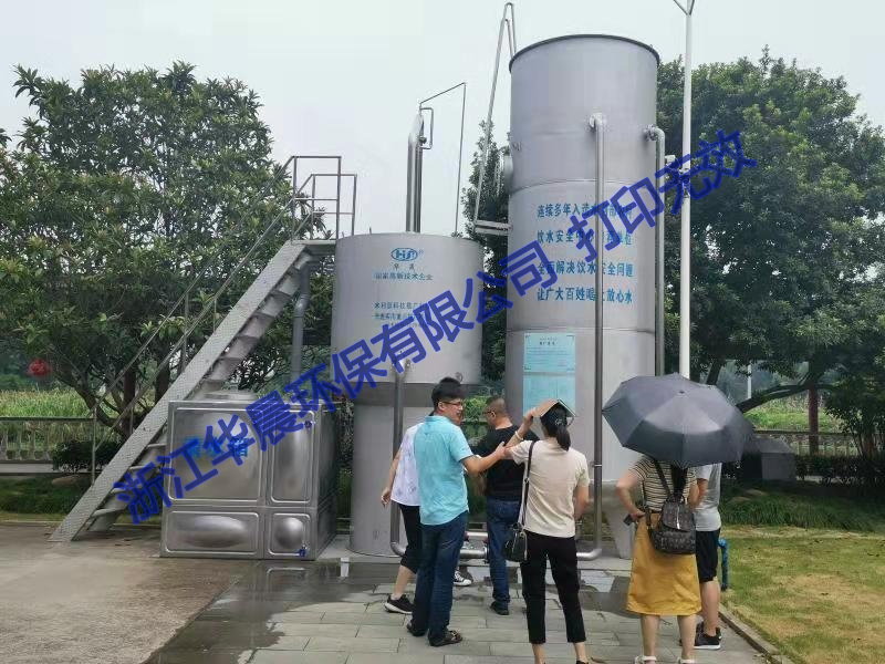 http://www.zj-hshb.cn/data/images/product/20190916104213_450.jpg