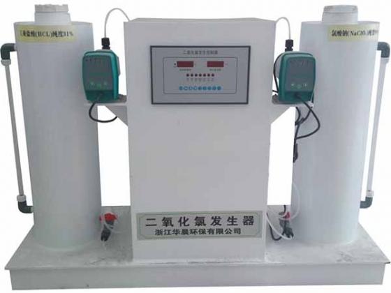 二氧化氯发生设备