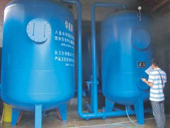 全自动压力式一体化净水设备