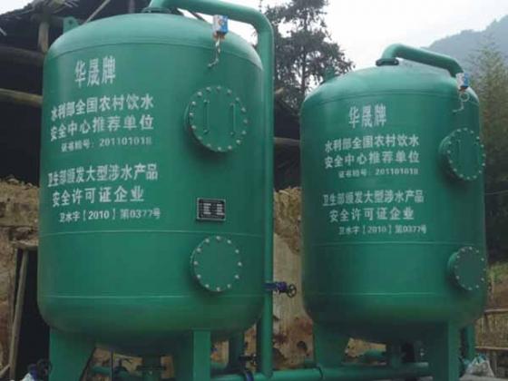 除铁除锰净水设备